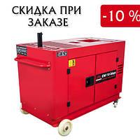 Генератор дизельный Vitals Professional EWI 10-3daps (10 кВт, 380 В)