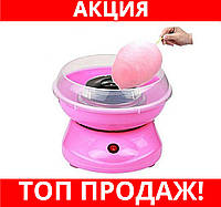 Аппарат для приготовления сладкой ваты COTTON CANDY MAKER!Хит цена