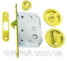 Ручки для раздвижной двери с замком A-04 PB (золото)