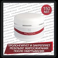 """Крем корсет """"Водоросли"""" (Algen Creme Forte), 150 мл"""