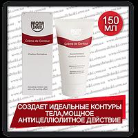 """Крем корсет """"Контурный"""" (Aroma Derm Styx Creme de Contour), 150 мл., фото 1"""