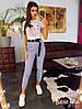 Костюм женский стильный джоггеры и футболка с принтом разные цвета Ds1606