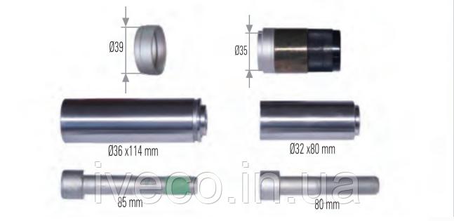 Комплект ремонтный направляющих суппорта все SB.. SN… длинная втулка 39 K 001532