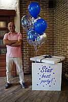 Коробка сюрприз с букетом шаров и индивидуальной надписью