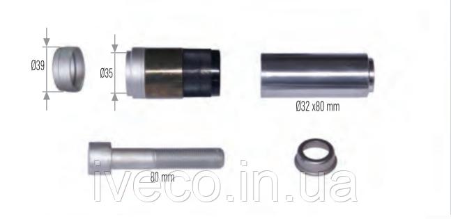 Комплект ремонтный направляющих суппорта K000698 KNORR SB6, SB7 K000698  K000697