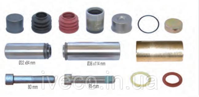 Комплект ремонтный направляющих суппорта тормозного SCANIA VOLVO 1756390 K 011117 K031844K50  1906779