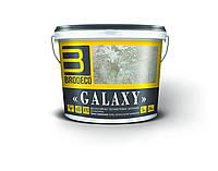 """Brodeco """"Galaxy"""" 5 кг. Перламутровая бисерная штукатурка (под кисть)"""