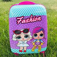 Детские чемоданы на колесах для девочек на 4 колесах ЛОЛ (LOL)