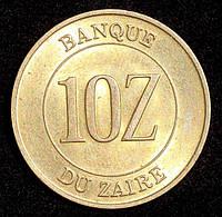 Монета Заира 10 заиров 1988 г.