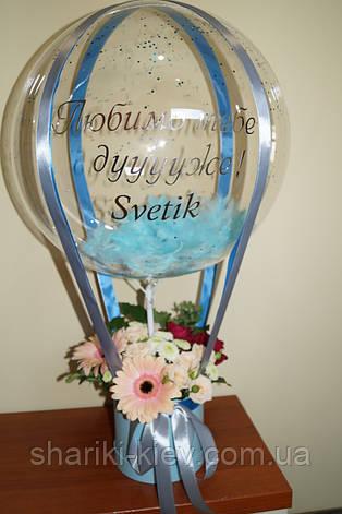 Букет в коробочке с цветами и Шар Баблс с индивидуальной надписью и перьями blue sea, фото 2