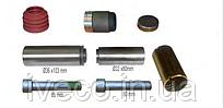 Комплект ремонтный направляющих суппорта тормозного A0004204382  0004204382 K001925 SN6504, SN6515  MERCEDES