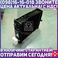 ⭐⭐⭐⭐⭐ Радиатор водяного   охлаждения  МТЗ, Т 70 с двигатель Д 240,243 (4-х рядный  ) алюм. (пр-во Юбана, Литва)