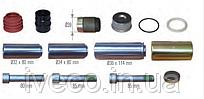 Комплект ремонтный направляющих суппорта SB5....SN5... d39mm K000365 0004202282
