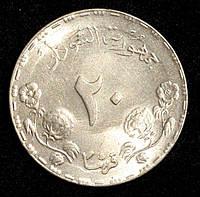 Монета Судана 20 гирш 1987 г.