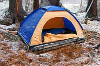 Туристическая палатка  2x2 4-х местная am