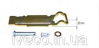 Комплект ремонтный фиксатора суппорта KNORR CKSK25 изгиб 20mm  II19712004  6274200186 3434380900