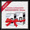 """Набор тест-полосок """"TaiDoc"""", 2 уп. (100 шт.)"""