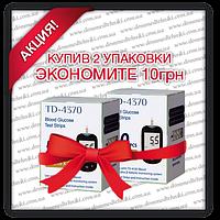 """Набір тест-смужок """"TaiDoc"""", 2 уп. (100 шт.)"""