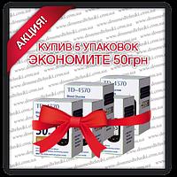 """Набір тест-смужок """"TaiDoc"""", 5 уп. (250 шт.)"""