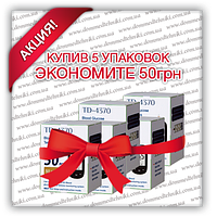 """Набор тест-полосок """"TaiDoc"""", 5 уп. (250 шт.)"""