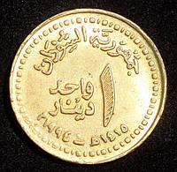 Монета Судана 1 динар 1994 г.