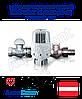 "HERZ Термостатичний комплект Classic (TS-90) прямий 1/2"""