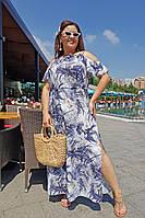 Платье макси с цветочным принтом летнее Большого размера