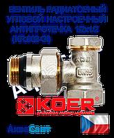 Koer вентиль радиаторный антипротечка настроечный угловой 1/2x1/2 (KR.902-Gi)