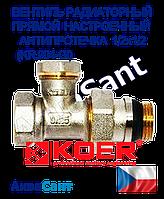 Koer вентиль радиаторный антипротечка настроечный прямой 1/2x1/2 (KR.904-Gi)