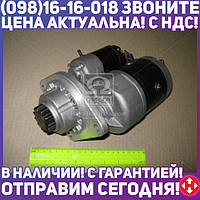 ⭐⭐⭐⭐⭐ Стартер Балканкар,URSUS-330, 360 12В 2,7 кВт (ТМ JOBs)