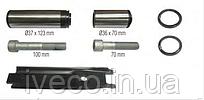 Комплект ремонтный направляющих суппорта BPW SH, SK, S..LL 09.801.05.81.0