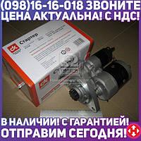 ⭐⭐⭐⭐⭐ Стартер МТЗ-100, ЗИЛ-5301 24v (аналог Magneton)