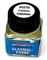 Краска по стеклу KREUL лаковая KREUL Hobby Line 20мл Прозрачная (бесцветный лак-растворитель) KR-452