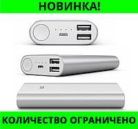 Портативное зарядное Power Bank Mi 16000 mAh!Розница и Опт