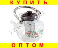 РАСПРОДАЖА Заварник стеклянный с ситечком чайник для чая D10042