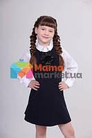 Школьное платье Lukas 4208, цвет синий