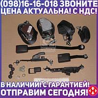 ⭐⭐⭐⭐⭐ Ремни безопасности (к-т левый., средний, правый)  ГАЗель Next (3-х местной ) ГАЗ(А21R23.8217008-20) (п