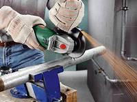Bosch PWS 750-125 Угловая шлифмашина, 06033A2423
