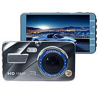 """РАСПРОДАЖА Видеорегистратор для автомобиля Dual Lens A10/DVR-V2 Full HD 1080 P 4""""  D10042"""
