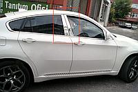 BMW X6 Молдинг дверных стоек сталь