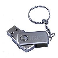 РАСПРОДАЖА Флешка USB Flash Card брелок UKC 16GB D10042