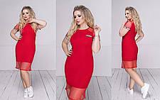 Женское батальное платье спортивного типа , фото 3