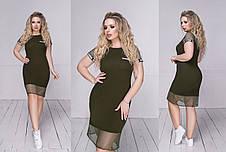 Женское батальное платье спортивного типа , фото 2