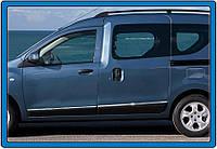 Renault Dokker Молдинг дверной (нерж.)
