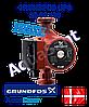 Циркуляционный насос Grundfos UPS 25-80 180 (оригинал)