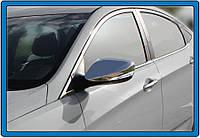 Hyundai Elantra Накладки на зеркала без повторителя (нерж.)