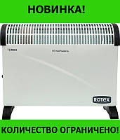 Конвектор ROTEX RCX201-H!Розница и Опт