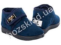 08db502b28cf27 Скидки на ортопедическую детскую и подростковую обувь в Мариуполе ...
