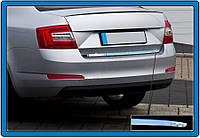 Skoda Octavia A7 Кромка багажника нерж