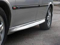 Opel Vectra B боковые пороги под покраску